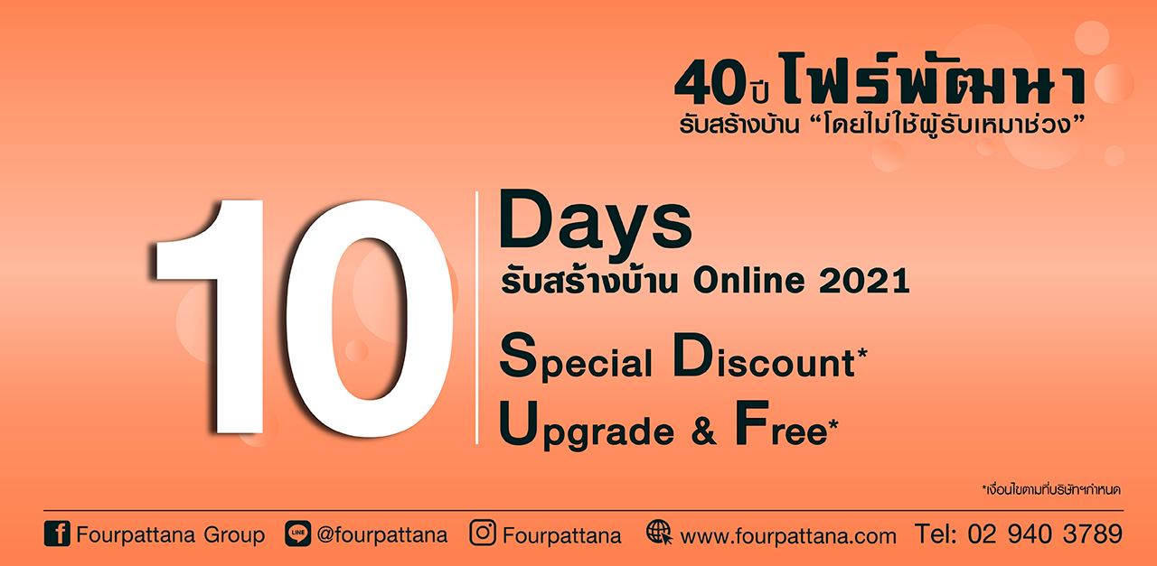 fourpattana - 1/03/21 - A1