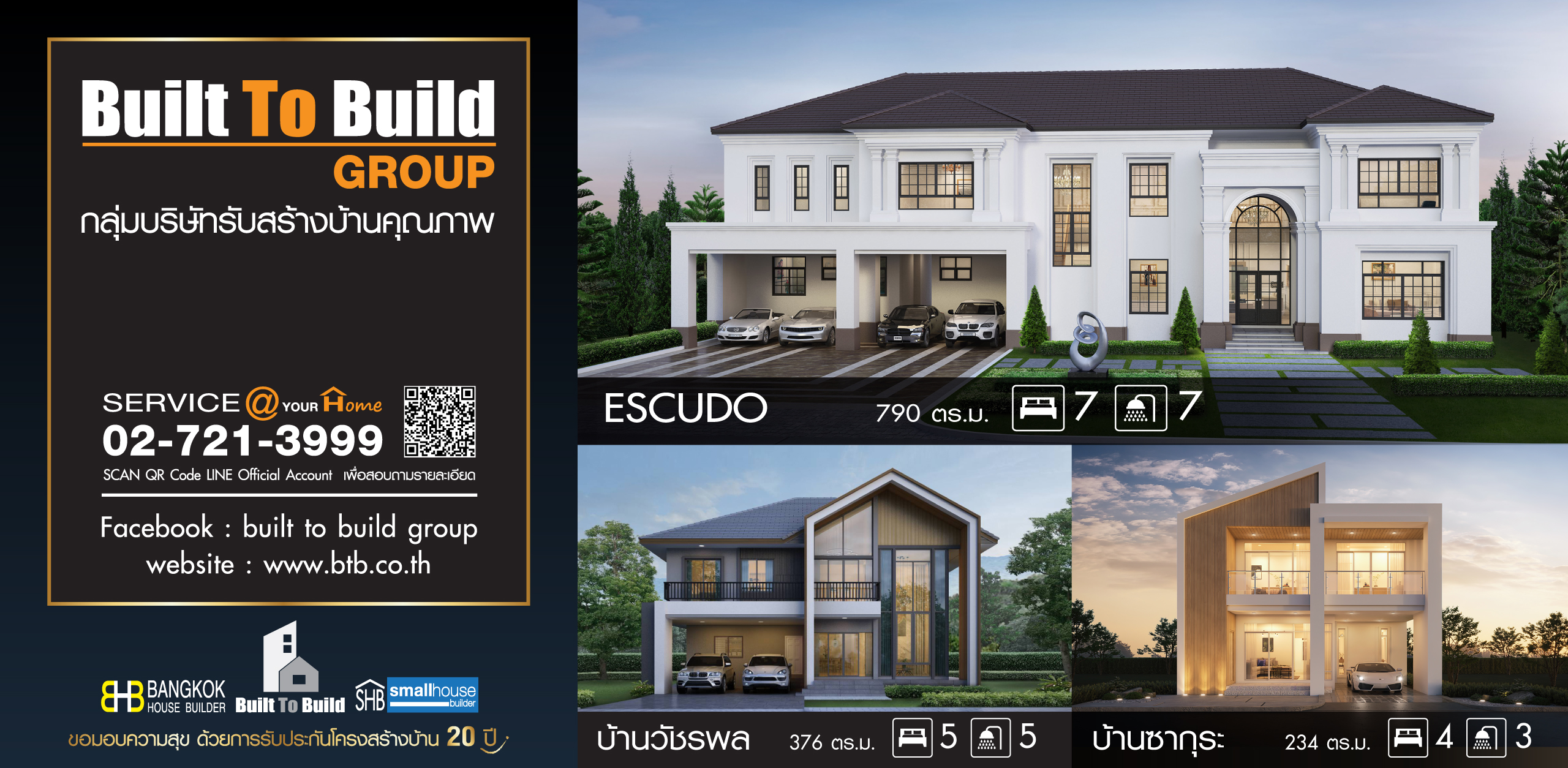 Built To Build Group - 1/03/21 - A1