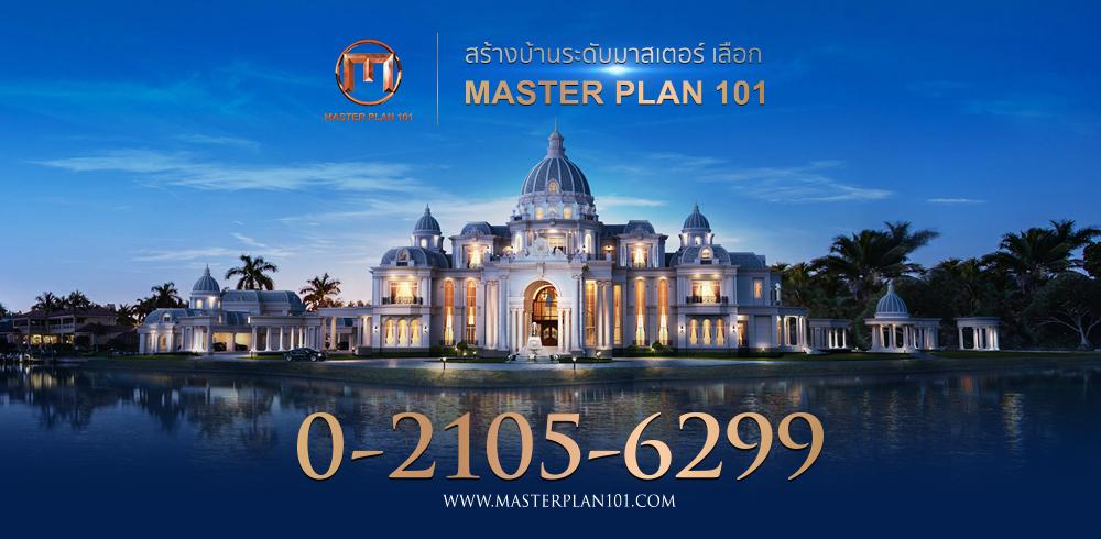 masterplan-17Dec2020-A1-07