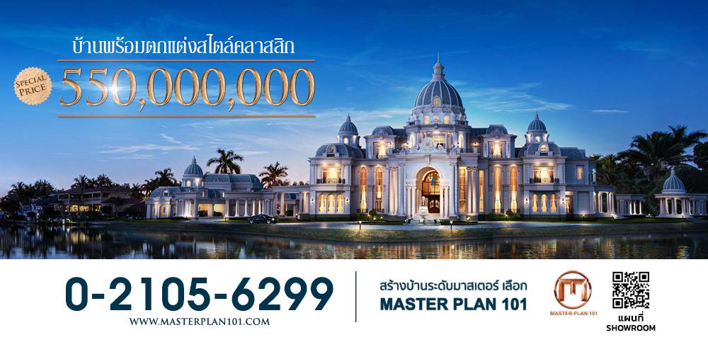 masterplan-July-2020-A1-02