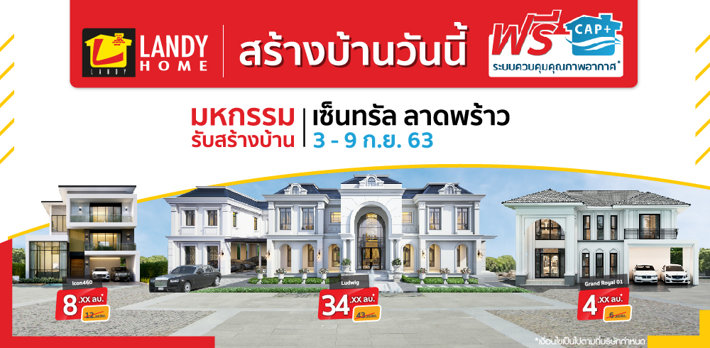 landyhome-31August2020-A1-8