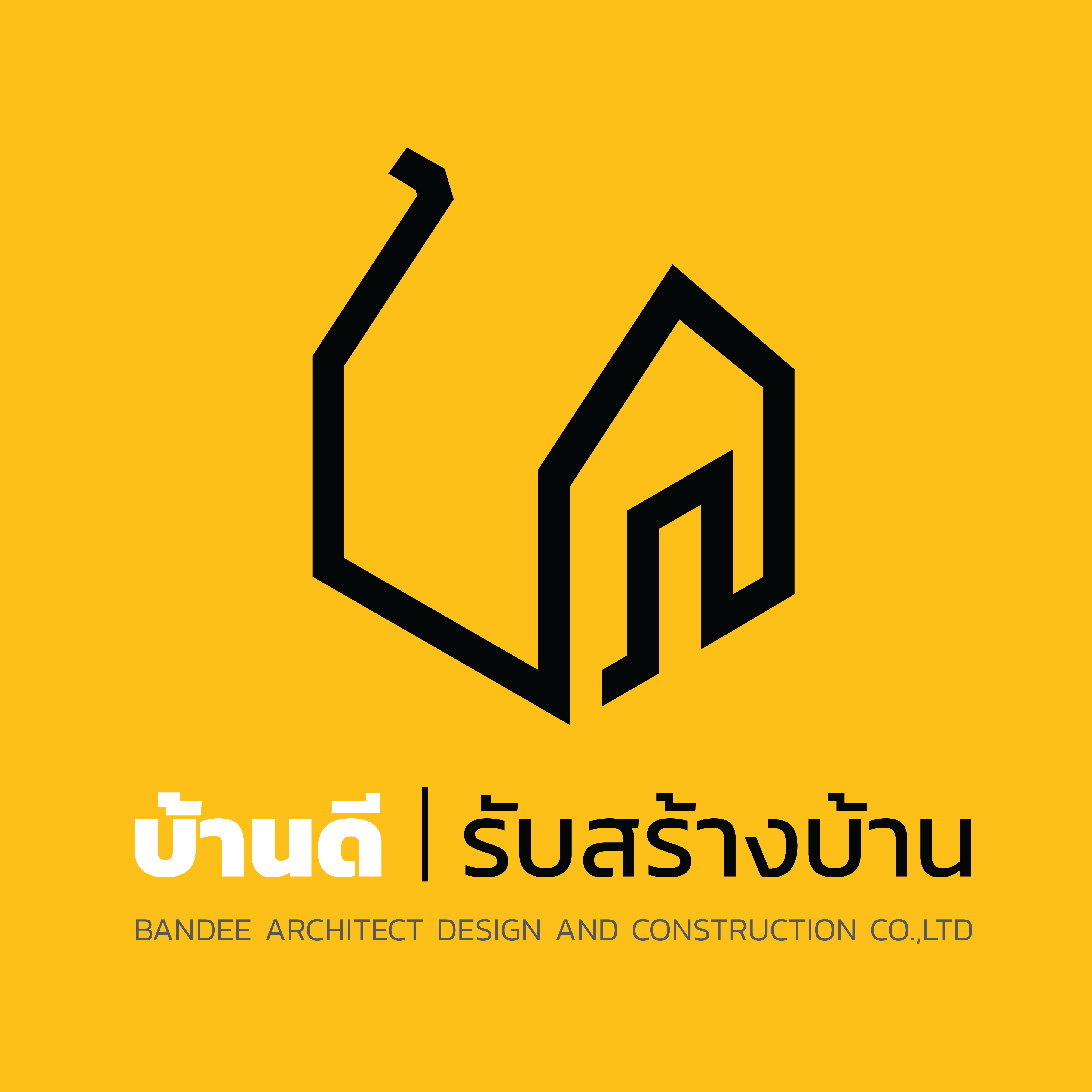 บริษัท บ้านดี สถาปนิก ออกแบบและก่อสร้าง จำกัด